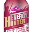 100mlあたりカフェイン65mg・アルギニン200mg配合! 5/21 「トップバリュ エナジーハンター」新発売