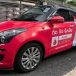 タイで自動車広告プラットフォームを展開するFlare(フレア)、VOYAGE VENTURES、エンジェル投資家複数名から資金調達を実施