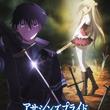 TVアニメ「アサシンズプライド」2019年放送決定、制作はEMTスクエアード