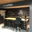 eスポーツプレイヤー向け学習動画サービス「ゲシピ(gecipe)」が「xBridge-Tokyo(クロスブリッジトウキョウ)」 にオフィス移転!