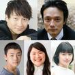 『男はつらいよ お帰り 寅さん』新キャスト  松野太紀、富田望生、田中壮太郎ら出演