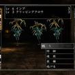 有名DRPGの日本産スピンオフがSteamに登場!『ウィザードリィ 囚われし魂の迷宮』PC版発表―日本語対応