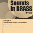 人気シリーズの「ジャパニーズ・グラフティ」をはじめ、吹奏楽で存分にPOPSを楽しめるラインナップ勢ぞろい! New Sounds in BRASS 第47集 5月17日発売!