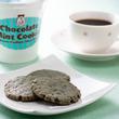 ステラおばさんのクッキー期待の新作!ギフトにぴったりな『ハッピーチョコミント』が限定発売