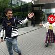 祝・還暦! 大人気女優の相方がいまだ実現していない願望を浜田に叶えてもらう! MBS『ごぶごぶ』5/21放送