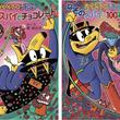今、小学生に一番読まれている、超人気児童書シリーズの舞台化決定!舞台『かいけつゾロリとなぞのスパイ・ローズ』9月上演!