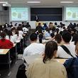 ギャンブル依存症を克服するには? 東洋大学で特別セミナーを開催_5/14~5/20 ギャンブル等依存症問題啓発週間