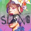 現実か? 虚構か? 有澤樟太郎、井上小百合(乃木坂46)らのキービジュアルが解禁 TXT vol.1 『SLANG』