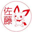 チコリータ、ピチュー、ルギアなど100種類が追加!ポケモンのはんこ「Pokémon PON」にジョウト地方のポケモンが仲間入り!!
