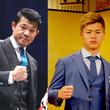 那須川天心1000万円企画にまさかのラスボス、6.22亀田興毅戦が決定