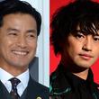 竹野内豊が1位、斎藤工2位 「魅力的だと思う独身俳優ランキング」