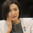 金子恵美元議員が「ほぼ汚ギャル」の不潔すぎる私生活暴露 「血だらけのシーツも洗わない」
