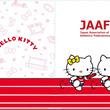 ミミィとリレーデザイン!日本陸上競技連盟×ハローキティ「コラボオリジナルグッズ」