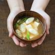 離乳食には味噌汁が大活躍!手軽で栄養満点な味噌汁の活用術