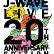 今市隆二、スガ シカオ、フジファブリック、SIRUP、さかいゆうを追加発表!「J-WAVE LIVE 20th ANNIVERSARY EDITION」7月13日~15日 @横浜アリーナ