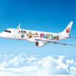 パイロット・ミニオンの搭乗証明シールがもらえる!日本航空 特別塗装機「JAL ミニオンジェット2」