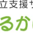 『わかるかいごBiz』を伊藤忠商事株式会社に提供開始