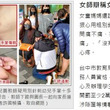 幼稚園の無資格教員、安全ピンの針で園児の手を刺す(台湾)