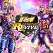『北斗の拳』最新スマートフォン向けゲームアプリ『北斗の拳 LEGENDS ReVIVE』配信決定!6 月12 日(水)先行テストプレイ実施。本日より参加者募集開始!