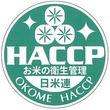 日米連解散、新生《一財》日米連誕生、「日本米穀商政治連盟」も新設