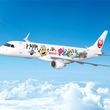 「JAL ミニオンジェット2」国内線に就航 USJ年間パス抽選のキャンペーンも