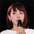 """「男の昇天」凝視過去も!?元NMB48山田菜々、""""胸の渓谷見せ""""混浴に大反響"""