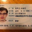 北朝鮮・金日成総合大学に通う留学生を直撃。「研究テーマは北朝鮮の恋愛スタイル」