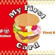 バリューデザイン、「ファーストキッチン」「ウェンディーズ・ファーストキッチン」へバリューカードASPサービスを提供、プリペイド式電子マネー「My First Card」のサービス開始