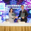 バンダイナムコアミューズメント マカオでのVR事業を開始 「VR ZONE MACAU」マカオ総合レジャー企業との業務提携締結