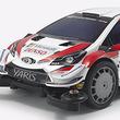 今シーズンの世界ラリー選手権を沸かせる「トヨタ ガズー レーシング WRT/ヤリス WRC」がミニ四駆となって疾走!