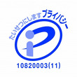 【業界最多】学情、プライバシーマーク10度目の更新!