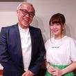 声優・田中あいみ 恩師・中尾隆聖の登場にドキドキ