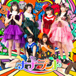 ナナランドが2ndシングルリリース、7月7日に梅田CLUB QUATTROでワンマン