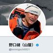 野口健、富士山で救助要請し連絡なしで下山していた男性に怒り「こういう無神経な人がいる事に呆れ果てる」