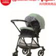 赤ちゃん本舗×ピジョン 共同開発 ベビーカー『ランフィ リノン3』の限定カラー ボタニカルズー発売