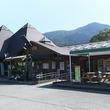 【JAF徳島】四国4県統一イベントin徳島 6月23日(日)『道の駅×JAF感謝祭』を開催します!