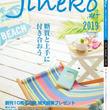 全国300以上の医療施設 日本最大級の婦人科ネットワークを持つ 女性のための健康生活マガジン 創刊10周年記念「jineko (ジネコ )」 2019年夏号発刊