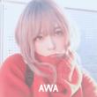 """シンガー・ソングライターのみゆはんが""""繰り返し聴きたくなる闇鍋曲~エモ編~""""をテーマにしたプレイリストを「AWA」で公開"""