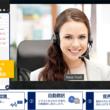 「国内シェア6年連続No.1」NTTビズリンクのテレビ会議サービス『SMART』が、リアルタイム翻訳に対応