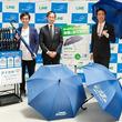1日1円で傘を借りられる!? LINE Pay×アイカサのシェア傘キャンペーン開始