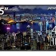 JAPANNEXT、55インチ4K IPS液晶を6月4日発売 - 期間限定割引も