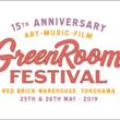 音楽とカルチャーのイベント「GREENROOM FESTIVAL'19」にフェンダーブースが登場!写真を撮ってオリジナルピックをもらおう!
