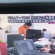 元KAT-TUN田口淳之介容疑者、麻薬取締法違反で逮捕!Wikipedia荒れる