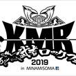 南相馬で開催「騎馬武者ロックフェス」にMONOEYES、SLANG、Fire EX.ら