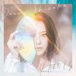 Dream Shizukaが初のソロシングル発売、湘南乃風SHOCK EYE提供曲も