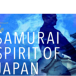 """欧米""""日本の侍好き""""にターゲティングし、""""Samurai Spirit Tourism""""を提唱。Facebookを活用した、福島県のインバウンドプロモーションがターゲティング×SNSで海外から反響!"""