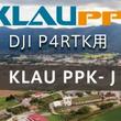 "Phantom4 RTK後処理補正専用ソフトウェア""KLAU PPK-J Desktop for P4R""発表のおしらせ"