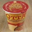 カレー×花椒の新しい刺激! 食べごたえばっちりなマルちゃん「MARUCHAN QTTA スパイスカレー味」