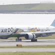 AIRDO、6月に羽田~新千歳線を増便 割引運賃も適用