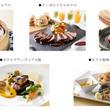 大阪キタエリア5ホテル共同ランチ企画「夏の味めぐり~五感で楽しむホテルランチ~」開催 <共通価格2,800円でご用意> 5ホテルすべて巡ると、ランチお食事券をプレゼント!